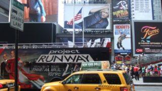 Movie Second Act in NY