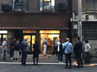 Photo of Morioka Book Shop in Ginza area.